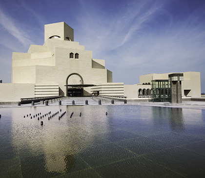 Museum of Islamic Art Built with Sustainability in Mind While